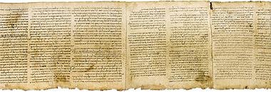 """Ciclo de conferencias """"Manuscritos del Mar Muerto"""""""