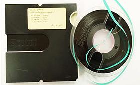 Archivo sonoro de la Biblioteca