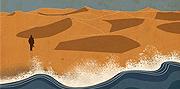 La condición humana: ¿océano o desierto?
