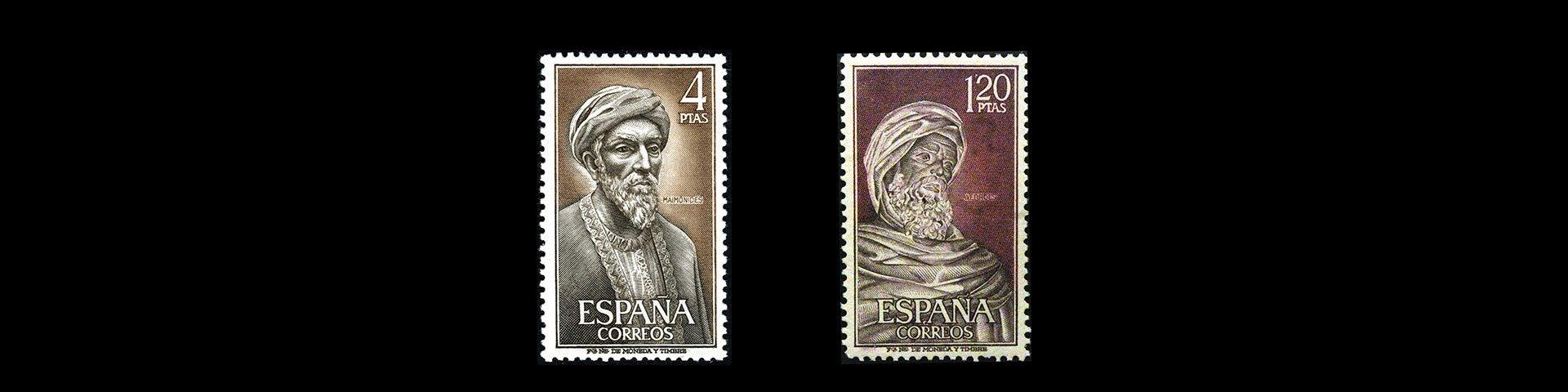 Averroes, el filósofo andalusí que abrió nuevos caminos en el pensamiento medieval