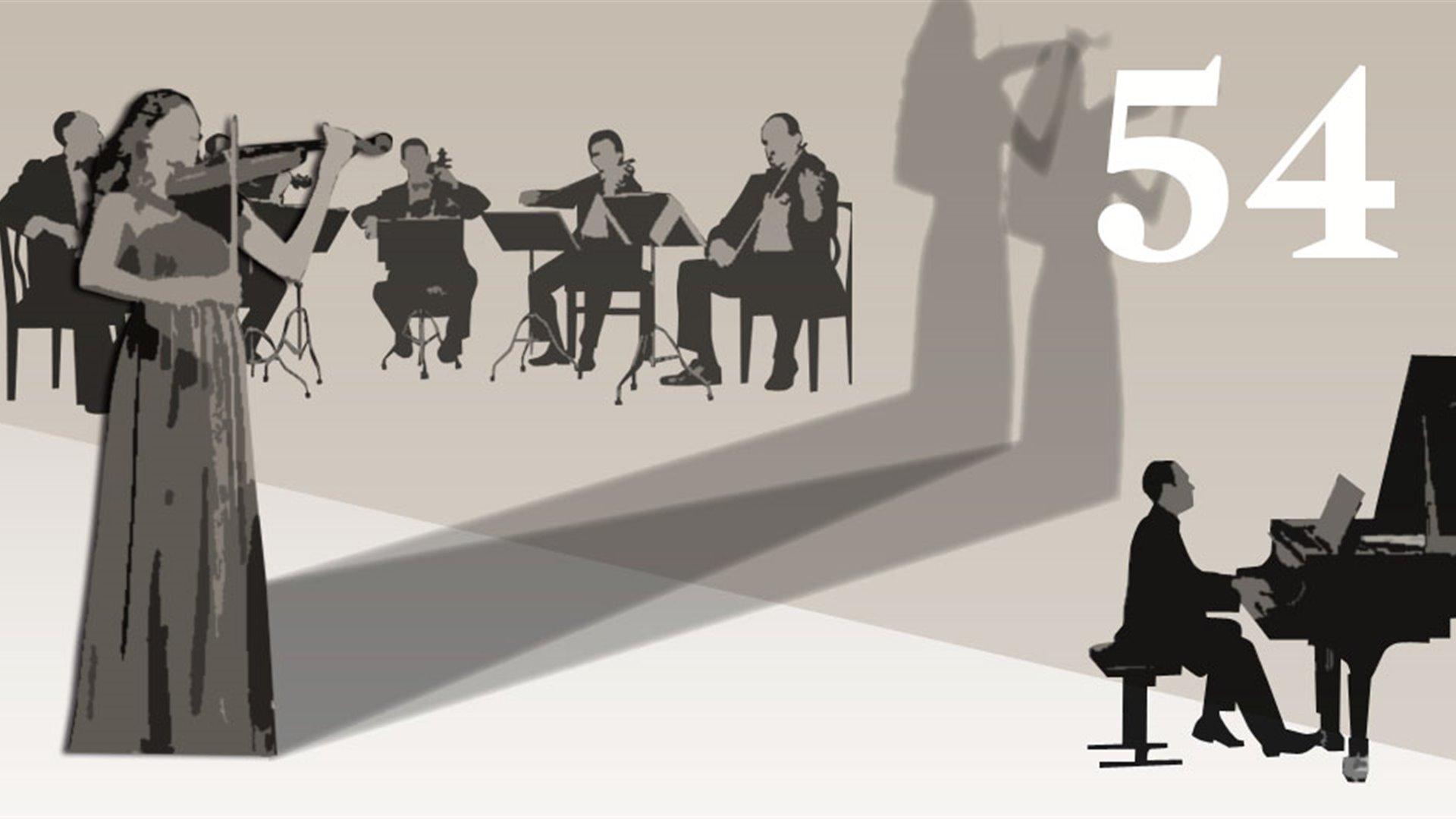 Aula de (Re)estrenos (54). El piano romántico: Marcial del Adalid
