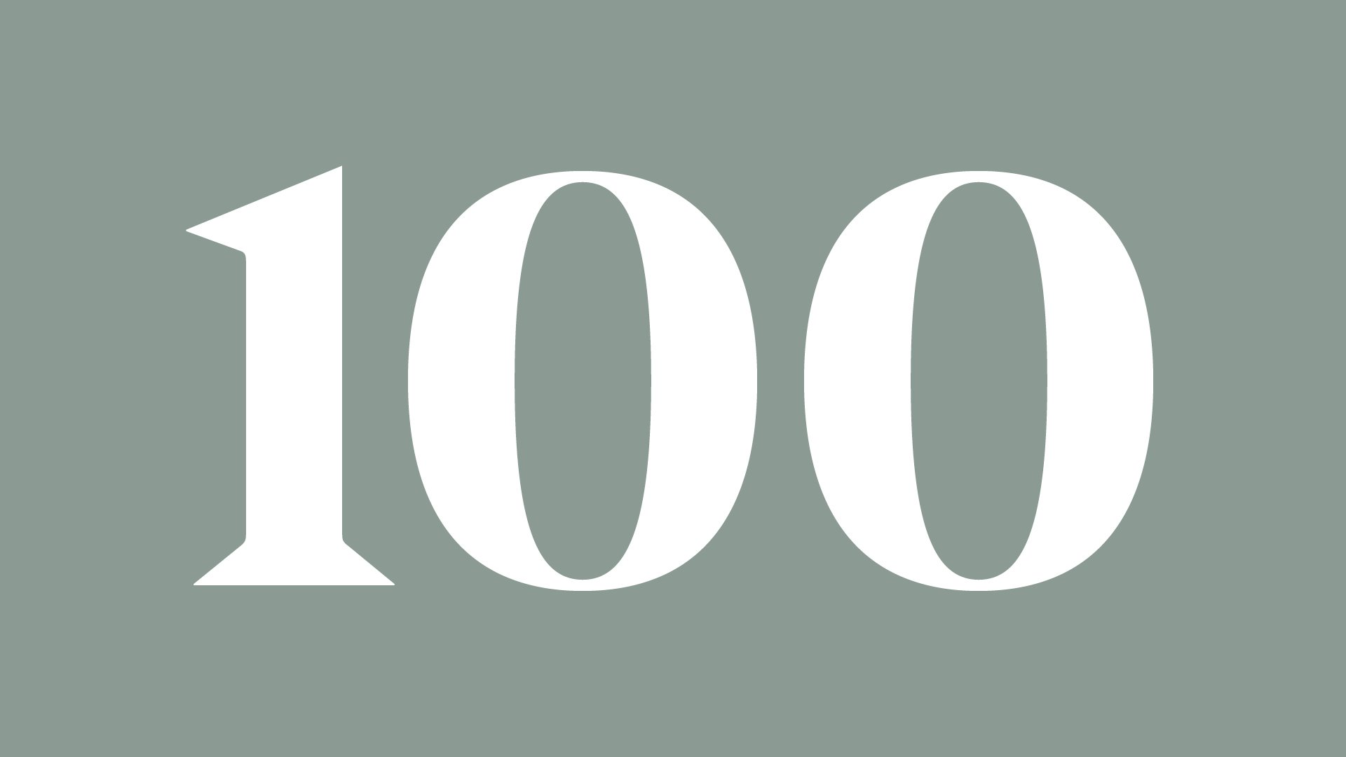 Aula de (Re)estrenos (100). 30 años de música española contemporánea