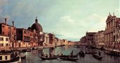 WEDNESDAY SERIES. Vivaldi's Venice