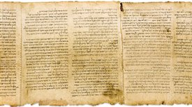 The Essenes, the Qumran Community and the Sects in Post-Biblical Judaism