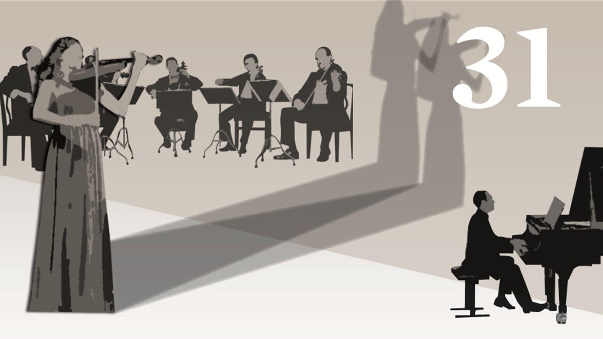 Aula de (Re)estrenos (31). A. García Abril, integral de la obra para piano