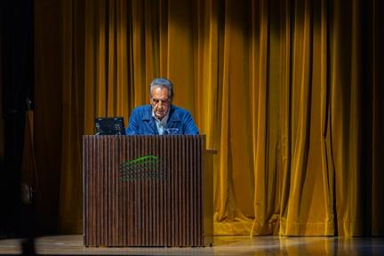 Ángel Rupérez