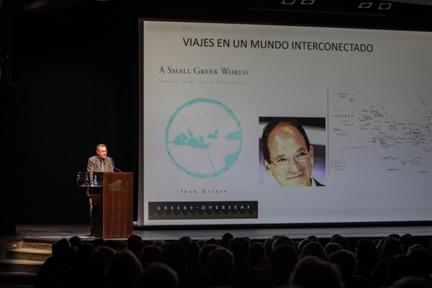 Francisco Javier Gómez Espelosín