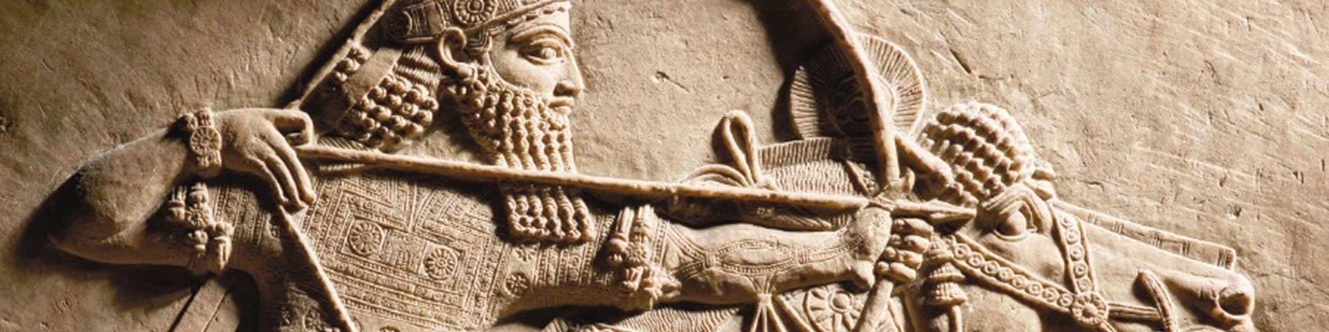Assyria and Ashurbanipal