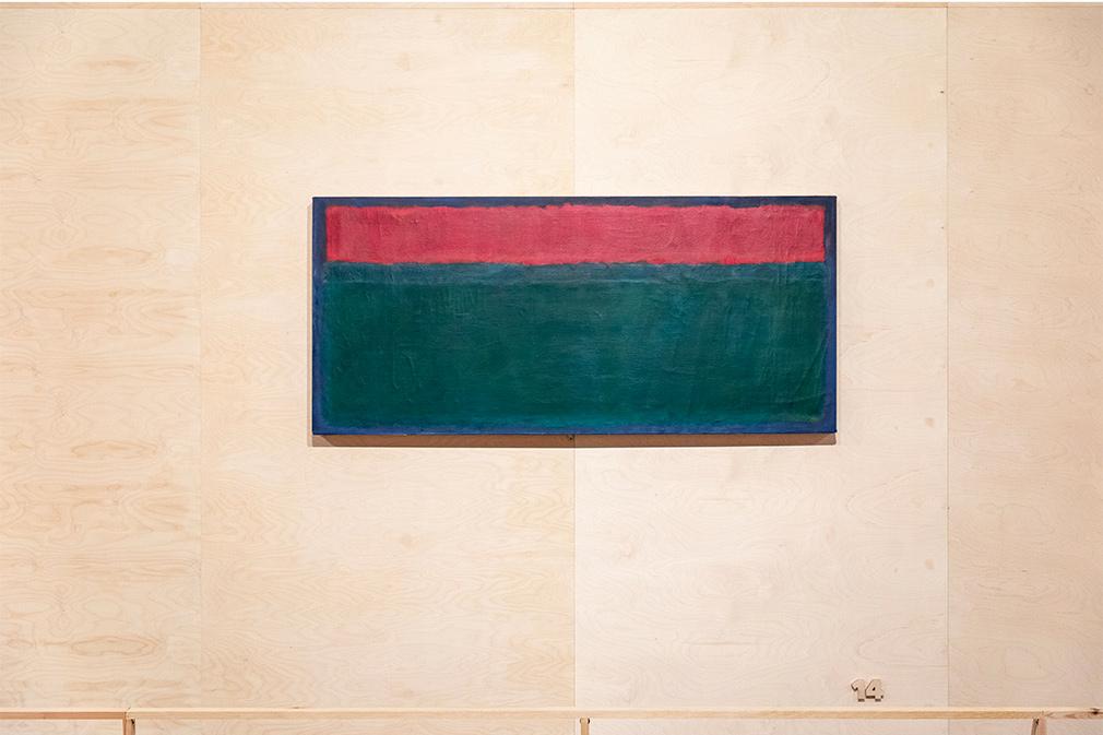 Mark Rothko: Sin título (1952) por José Manuel Ballester