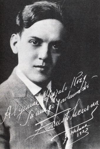 Ernesto Lecuona en 1922